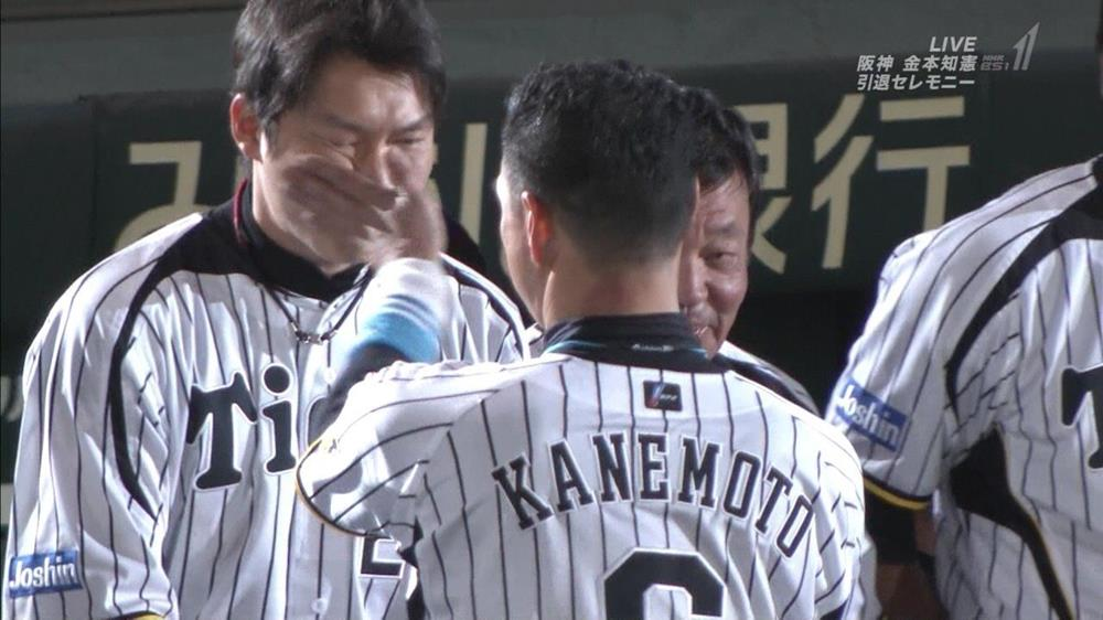 新井ビンタ金本