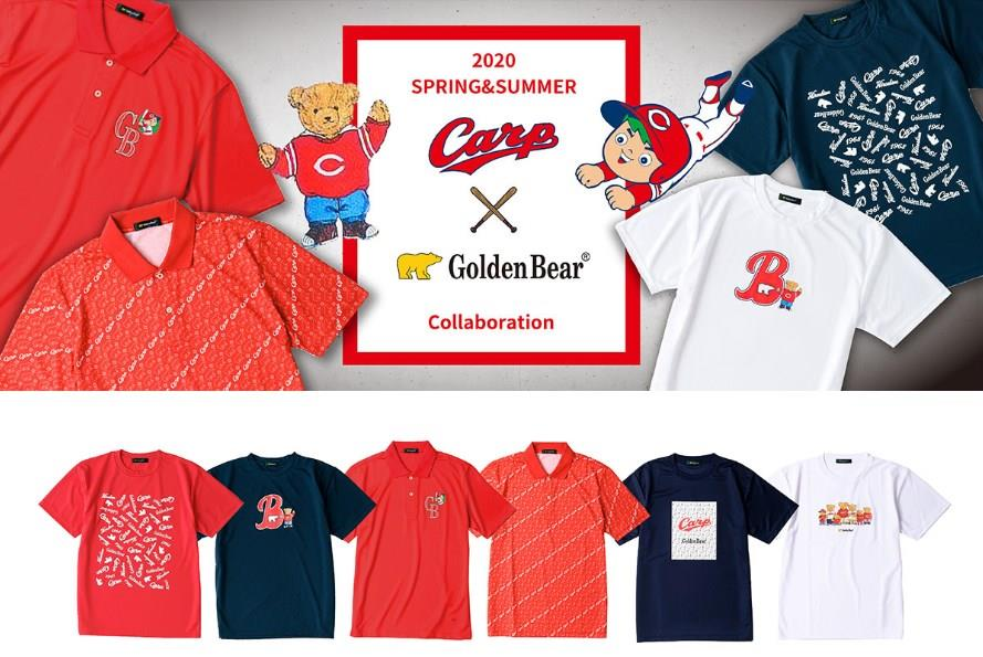 『 CARP×Golden Bear 』
