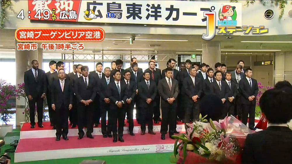 宮崎空港歓迎セレモニー