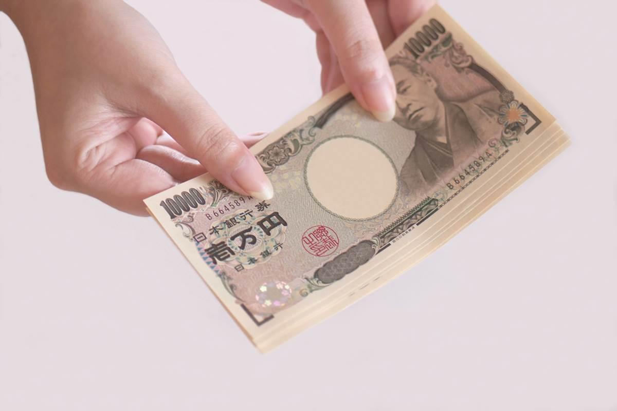 特別定額給付金申請広島