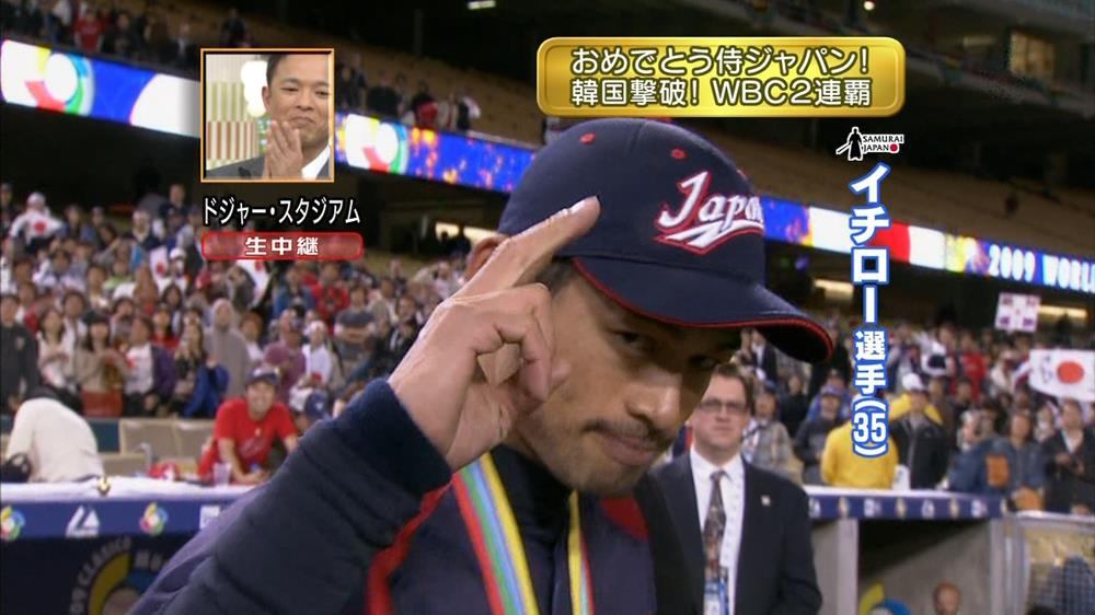 WBCichiro